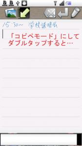 コピペ(要望01)