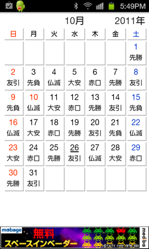 これは上下のフリック操作でも ... : 13の月の暦ダウンロード : すべての講義