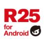 R25 ~経済から雑学まで…無料ニュースコラムが満載!