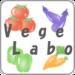 ベジらぼ ~Vegetable Labo~