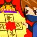 虫食い漢字クイズ300 – はんぷく学習シリーズ