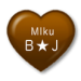 初音ミク BlackJack