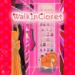 ウォークイン・クローゼット 無料版 | クローゼットを持ち運ぼう!コーデ写真も作れる洋服管理アプリ!