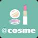 @cosme | 日本最大のコスメ・美容総合サイトが待望のAndroidアプリ化!チークの色までスマホでバッチリ!