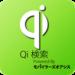 Qi検索 by モバイラーズオアシス | Qi(置くだけ充電)対応のスマホを持っている人は必携!「スマホの電池がなくなる…!」そんな時に役立つアプリ。