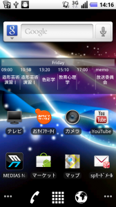 「携帯端末のデスクトップ」>「設定ボタン」>「追加」>「ウィジェット」>「Simple TimeTable」