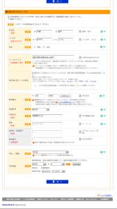 パンフレット申込02