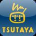 TSUTAYAサーチ