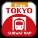 えきペディア地下鉄マップ東京 Free