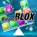 バランスのBlox