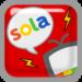絵文字で実況!テレビ番組情報アプリ「sola」