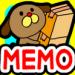 わんこメモ帳ウィジェット・犬の無料MEMO付箋(いぬ好き専用 | 可愛さと実用性を兼ね備えた便利なメモ帳ウィジェットアプリ!