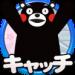 くまモンとキャッチだモン!   大人気ご当地キャラクター「くまモン」が奮闘する落ちゲーAndroidアプリ!